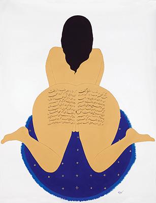 Poésie populaire des femmes pachtounes