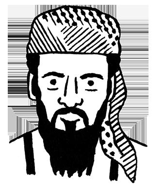«Le parcours de Ben Laden est très lié AuPakistan et à l'Afghanistan»