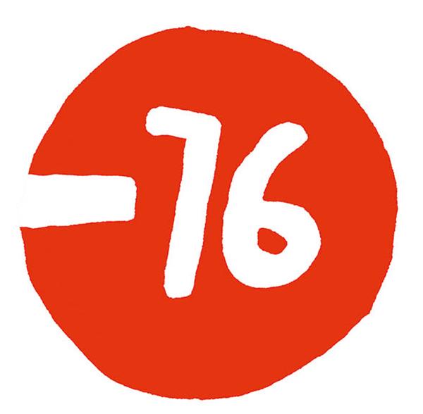 «Voter à 16 ans serait un bienfait démocratique»