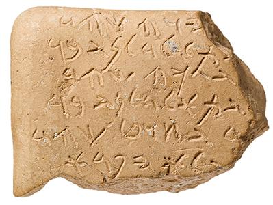 Calanques grecques