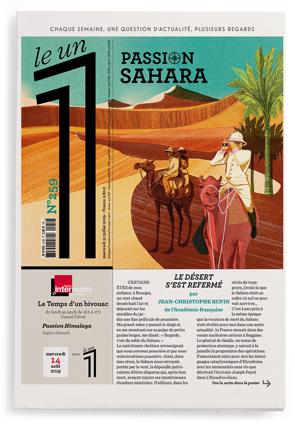 Passion Sahara