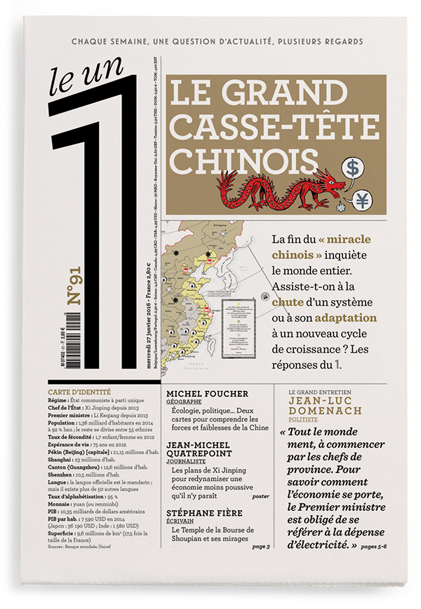 Le grand casse-tête chinois