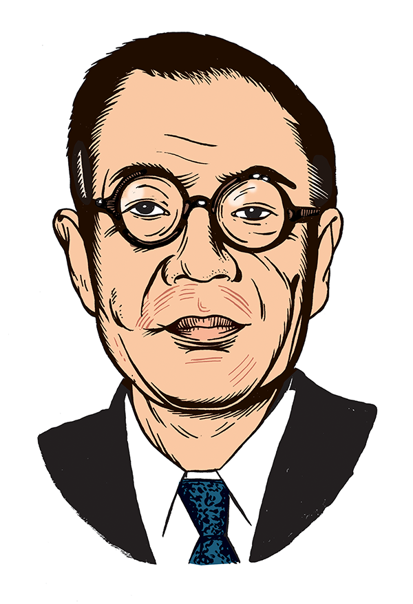 Michihiko Hachiya